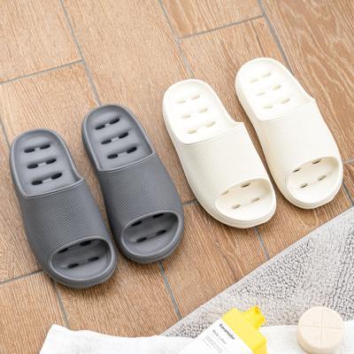 프랑코 EVA항균 욕실화 슬리퍼 실내화 미끄럼방지용