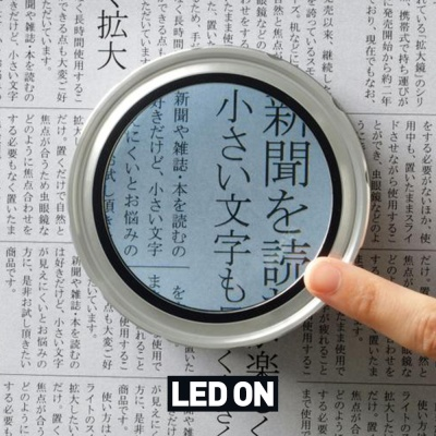 [일본3R정품] 스몰리아 LED 돋보기 확대경 TZC 고급형