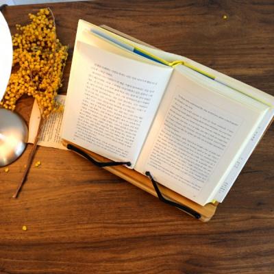 원목 대나무 독서대