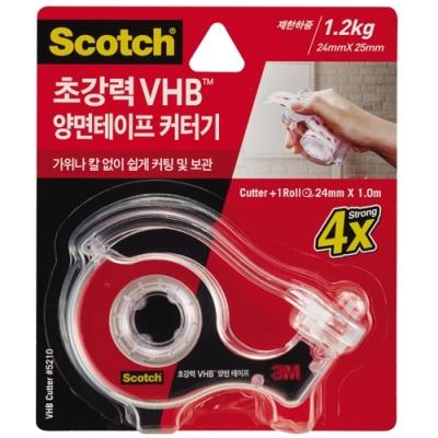 초강력VHB양면테이프커터기 STA5210 398153