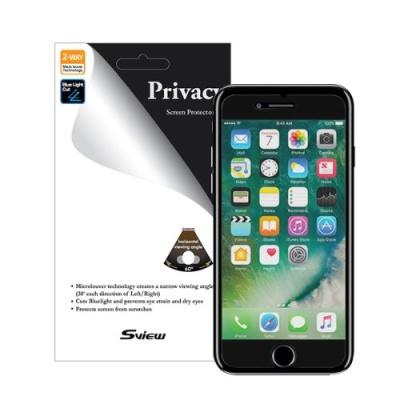 [1+1]에스뷰 아이폰7플러스 사생활보호 정보보안필름