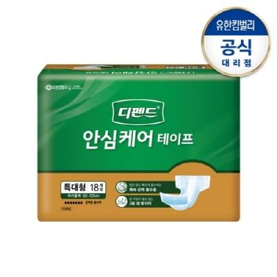 [유한킴벌리] 디펜드 안심케어 테이프 특대형 18매*4팩 [박스/4] 395577