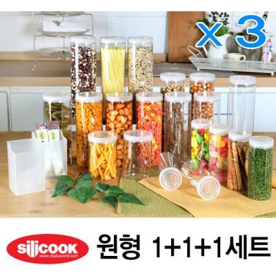 [실리쿡]냉장고문수납용기 원형1+1+1세트