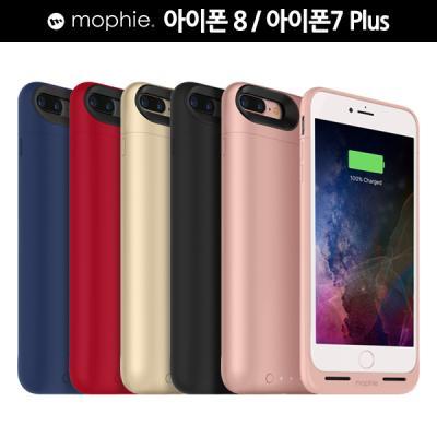 모피 아이폰 8 / 7 플러스 케이스 배터리 쥬스팩 Air