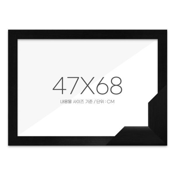 퍼즐액자 47x68 고급형 우드 블랙