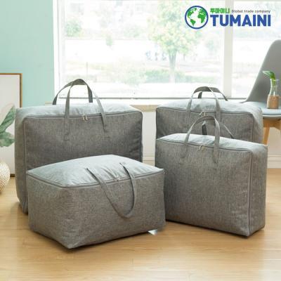 의류 침구 이불 지퍼 보관 수납 정리 함 가방 특대형