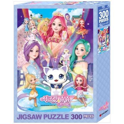 시크릿쥬쥬 별의 여신 직소퍼즐 300: 아리시