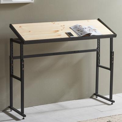 심플라인 철제 원목 테이블 1240