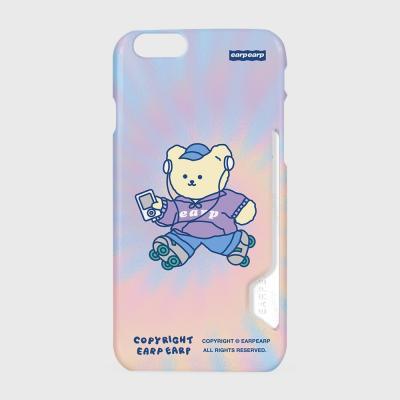 Merry skate-purple(카드수납케이스)