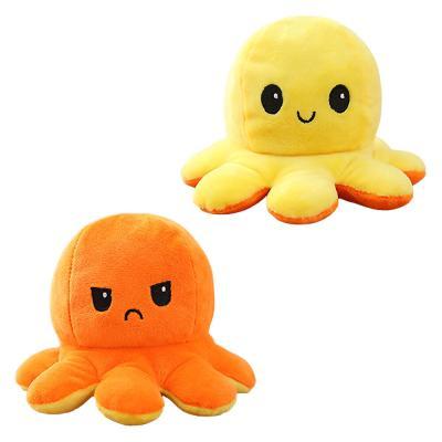 K001 문어 키덜트 피규어 인형 감정표현 장난감