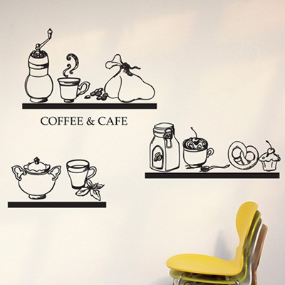 idc157-커피선반셋트