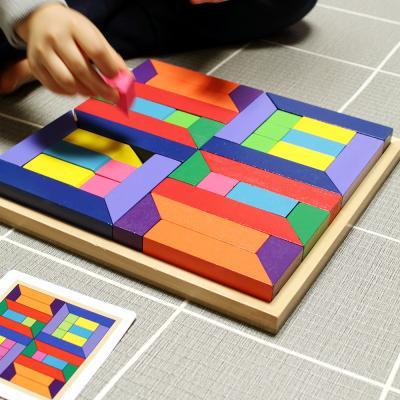 패턴플레이 퍼즐게임 / 3세이상