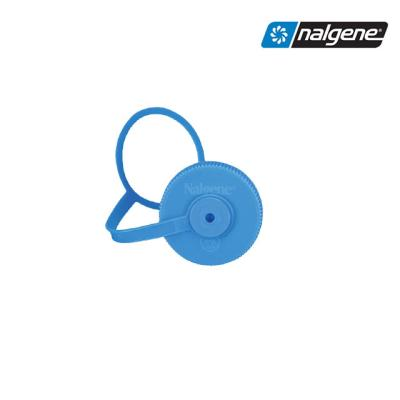 날진 트라이탄 와이드 0.5L 전용뚜껑 블루 텀블러뚜껑