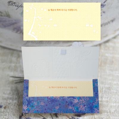 자수 꽃 용돈봉투 FB1013-2