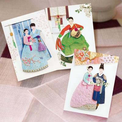 내님카드 FT226-123 연하장 (3종 한세트)