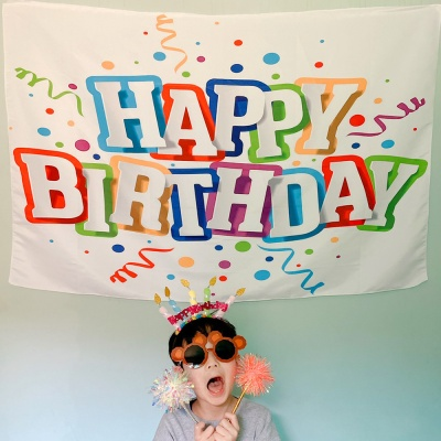 해피버스데이 생일 패브릭 포스터