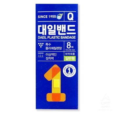 대일밴드 큐 일반형_0453