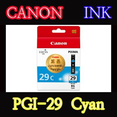 캐논(CANON) 잉크 PGI-29 / Cyan / PGI29 / PRO-1 / PRO1