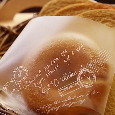 [대용량]반투명 L자 빵봉투 15cm x 200장