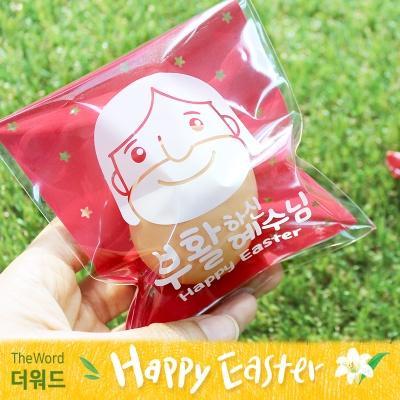 부활절 달걀 1구 접착비닐 (25개)_예수님(레드)