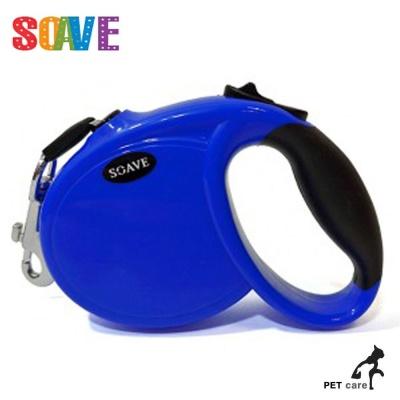 퍼펙트 강아지 자동줄 미니 2.5M (10kg이하) (블루)