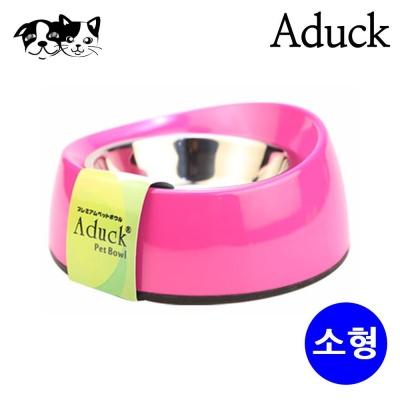 에이덕 스마트 펫 보울식기 핑크 (소형) (애완용식기)