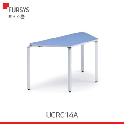 (UCR014A) 퍼시스 테이블/학습테이블(사다리꼴)