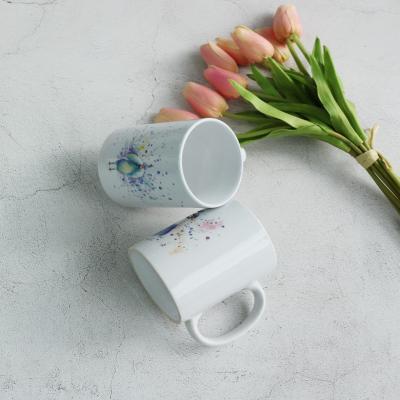 ib264-디자인머그컵2p-공작새의아름다움