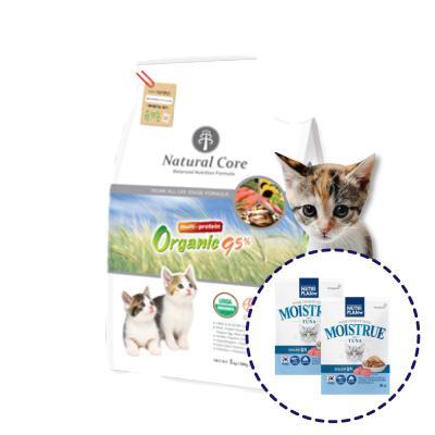 네츄럴코어 유기농 멀티프로테인 95% 1kg 고양이사료