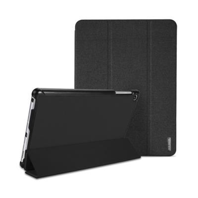 갤럭시탭 A8.0 P200 P205 DOMO 트라이폴드 케이스