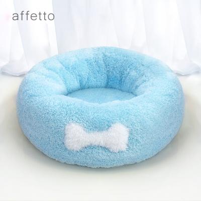 아페토 쿨 도넛방석 세트 L