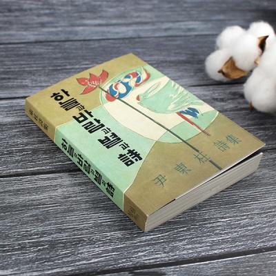 윤동주 하늘과 바람과 별과 시 초판본 미니북