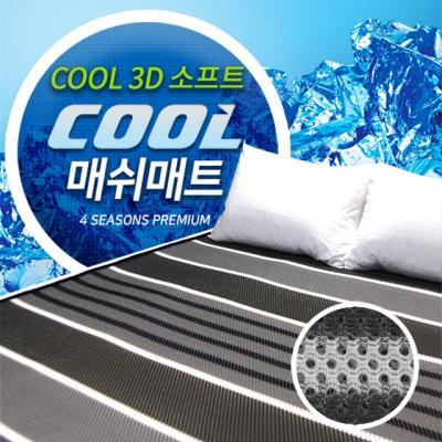 3D매쉬 쿨매트 통풍매트 싱글매트
