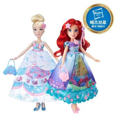 디즈니프린세스 패션돌 공주옷 갈아입히기