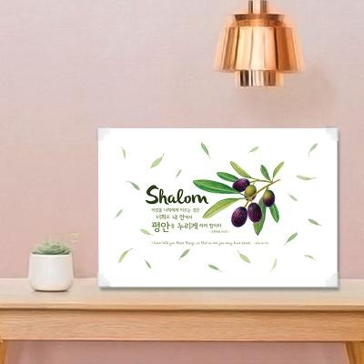 하이그로시 예배상 (공부상) - Shalom