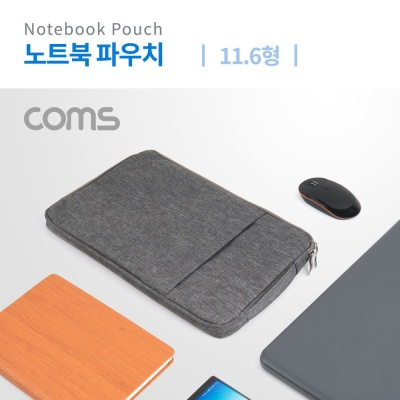 Coms 노트북 파우치 가방 슬림형 그레이 11.6형