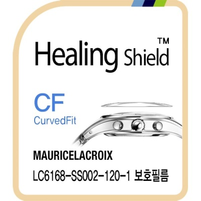 모리스라크로아 LC6168-SS002-120-1 고광택 액정 3매