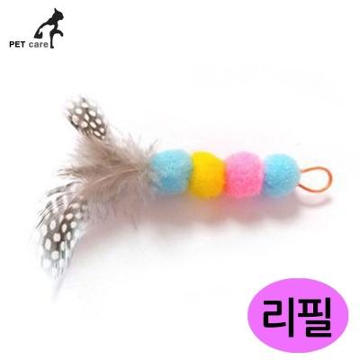 힐링타임 원목 셀프 오뚜기장난감 리필 (깃털애벌레)