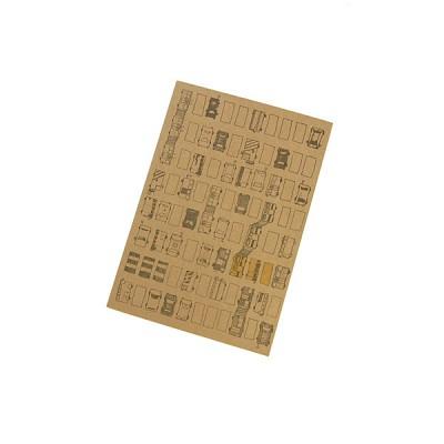 Squared note (Auto)