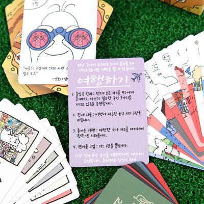 방방곡곡 세계유랑 보드게임 / 8세이상 2-6명