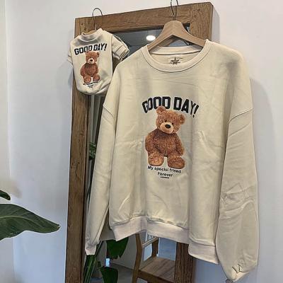 강아지옷 커플 맨투맨 티셔츠 실내복 애견의류 곰돌이