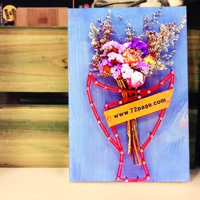 꽃다발 스트링아트 드라이플라워 만들기 패키지 DIY