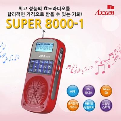 AXEN 효도라디오SUPER 8000-1 트로트 402곡 내장