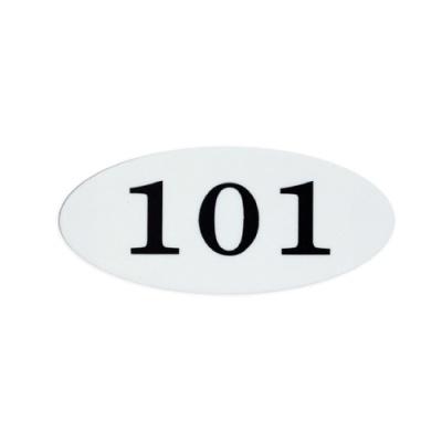 [아트사인] 아크릴호수판 (4101) [판/1] 126175