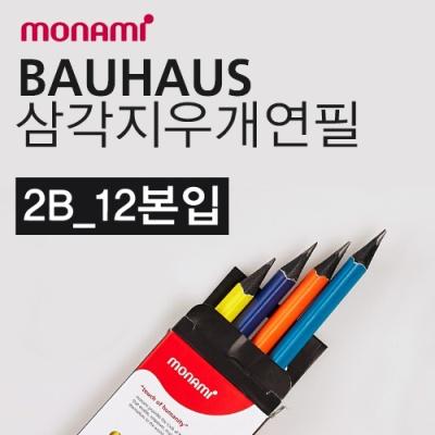 모나미 BAUHAUS 삼각지우개연필세트(2B/12본입)