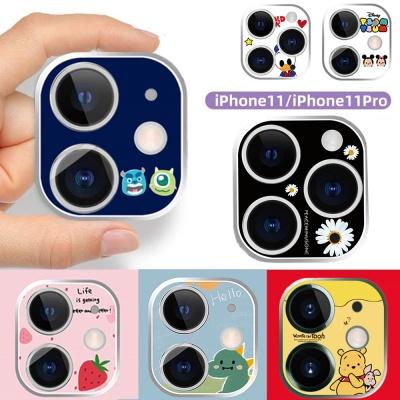아이폰11/pro 프로/max 맥스 카메라렌즈 보호필름/카