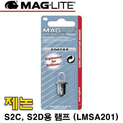 휴대용손전등 등산용후레쉬 고급형램프 (S2C.S2D용)