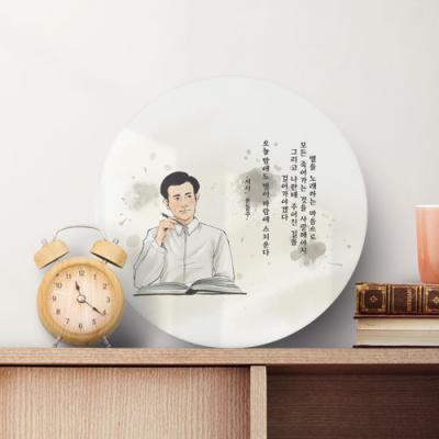 tk537-원형아크릴액자_시인윤동주