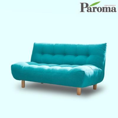 파로마 민트 2인용 방수패브릭소파 (4가지 색상) HJ02