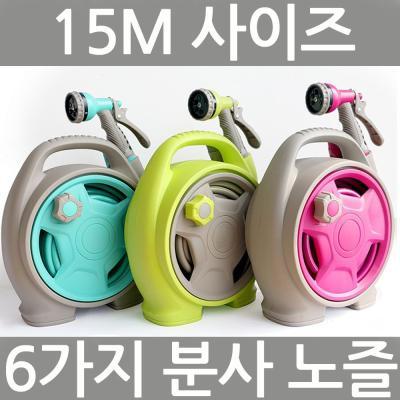 6단 고압 릴호스 1개(색상랜덤)